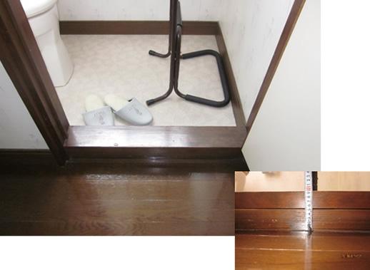 2.床段差の解消 01